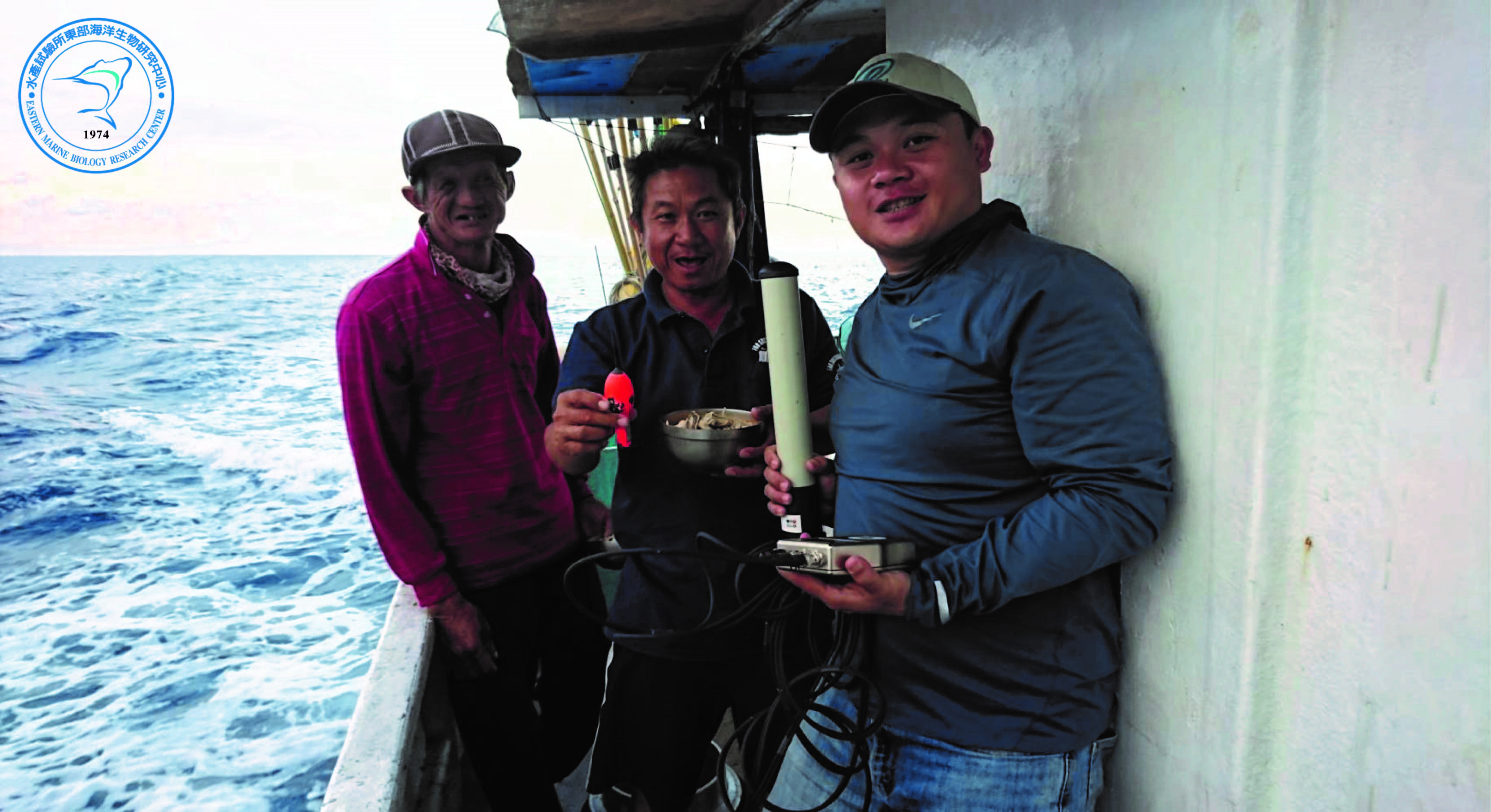 Tag finally in the hand of the team (middle, bright orange), with the goniometer antenna (right). Credits Tuna and Billfish Tagging Project in Taiwan